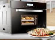 中秋团圆享受美味生活 买一台海尔嵌入式 30L大容量蒸烤箱