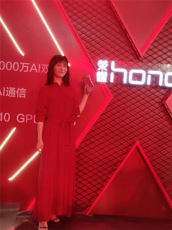 荣耀8X Max骁龙660版即将来袭!10月8日全网首销