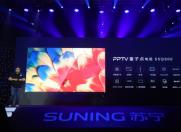 苏宁智能终端公司发布PPTV 4K激光影院 80�冀鍪�18888