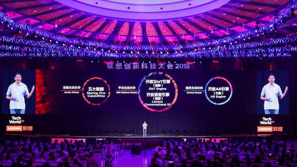 """联想刘军宣布开放赋能计划  发力""""场景智能""""抢跑未来"""