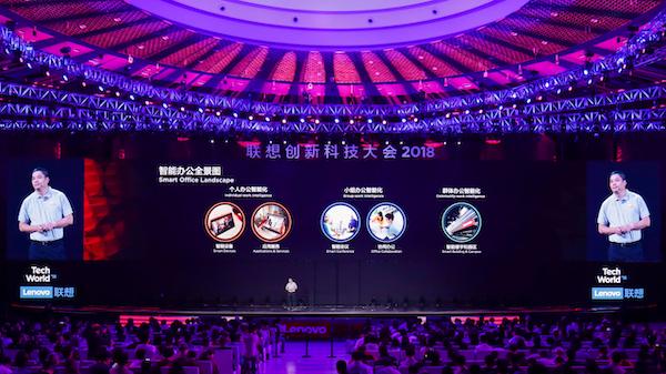 贾朝晖:PC智能化促进生产工具效率提升