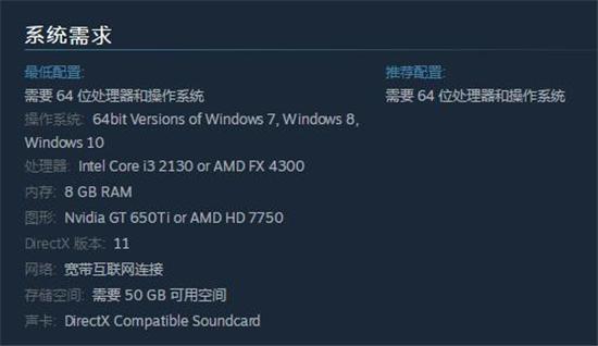 《尘埃拉力赛2.0》配置曝光 神舟战神轻松驾驭!