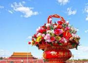 十一来北京去天安门  微单相机记录美景收割精彩时候