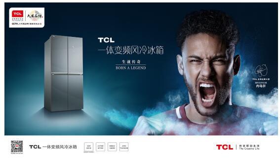 与其人在�逋静蝗纭跋省毕砑倨� 让TCL冰箱提升你的国庆节幸福感