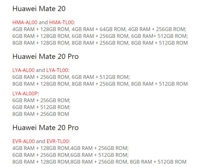 华为Mate20系列上线工信部 内存版本众多 系列或不止两款