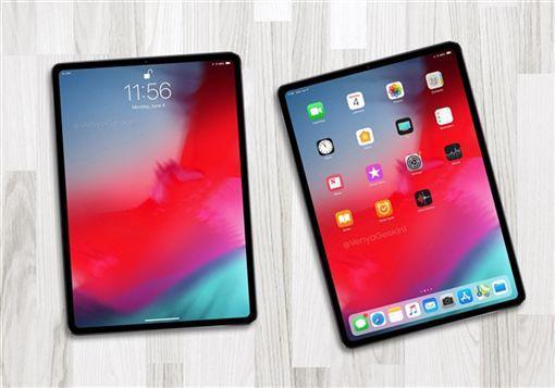 苹果或于近期再开发布会 iPad Pro或成主角