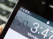 科技来电:iPhone卡贴机到底能不能买?