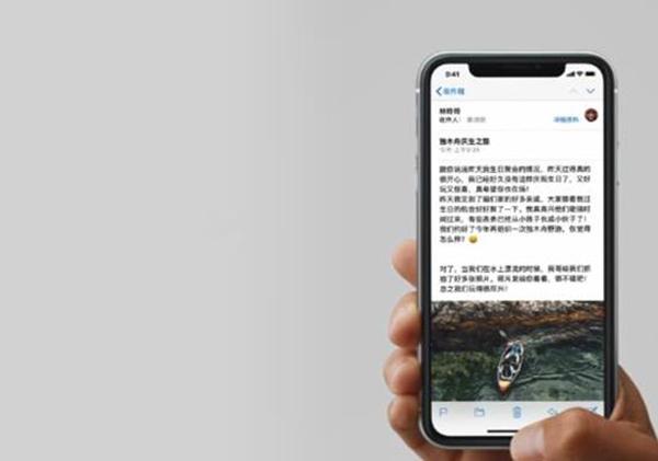 科技来电:iPhone XR的相机模组体验如何?