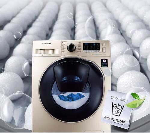 不用再担心洗衣液伤手 有9公斤洗烘一体洗衣机