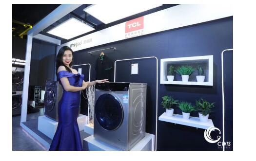 TCL洗衣机坚守初心 以免污洗护引领行业健康新生活
