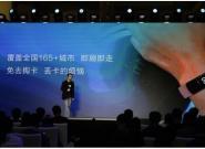249元!荣耀手环4 NFC 版本10月15日正式开售