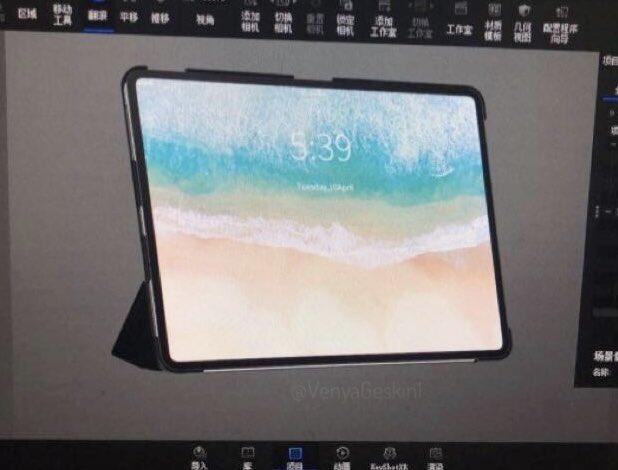 苹果或于本月底举办发布会 新品或不止iPad Pro