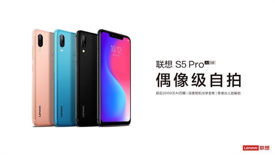 S5-Pro-产品KV-组合