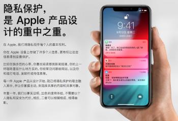 """苹果就Apple ID盗刷事件正式""""官宣""""致歉"""