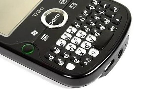 科技来电:小屏死忠粉福音 Palm重返市场