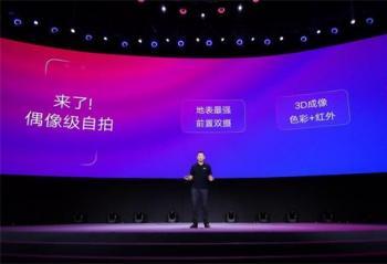 """地表最强前置双摄!联想发布首款AI四摄偶像级美颜自拍手机""""S5 Pro"""""""