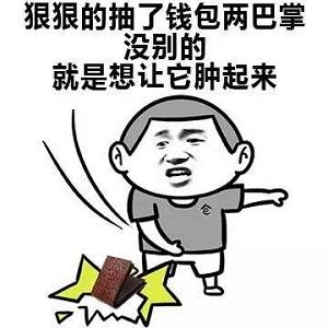 侃哥:一加6T发布会提前;赵丽颖上手荣耀Magic2