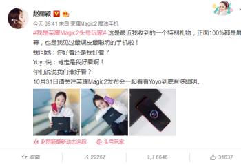 """赵丽颖""""官宣""""荣耀Magic2 正反面均有看点"""