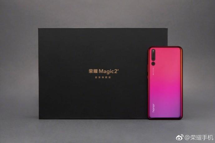 荣耀手机官宣Magic2真机图 首发版或有隐藏彩蛋
