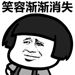 侃哥:小米发布会选址有点猛;荣耀自曝Magic2靓照