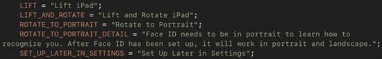 代码证实!新版iPad Pro将会采用人脸识别功能