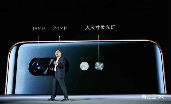 颠覆你的想象!努比亚 X 今日发布:双屏设计+硬件护眼