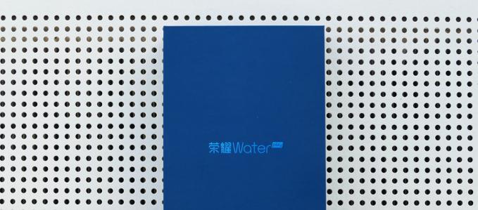 荣耀Waterplay 8英寸版评测:水陆两栖类掌上影院