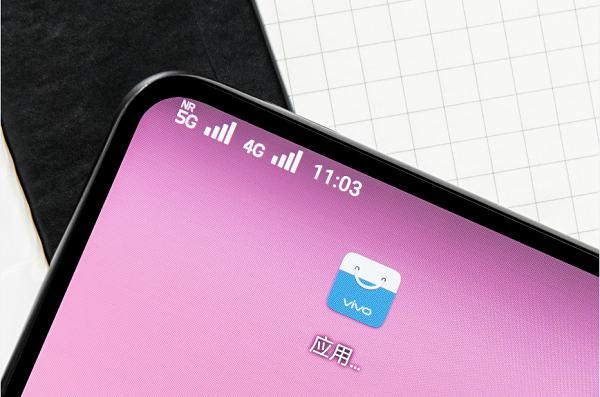 人工智能研发加速  vivo 迈入5G智慧手机时代