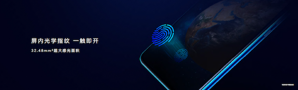 9项自研黑科技加持 AI魔法全视屏手机荣耀Magic2发布