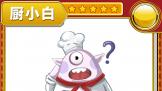 方太双11再造节,厨房嘉年华真的很有看头!