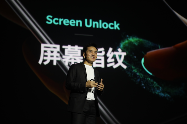 0.34秒极速屏幕指纹解锁 一加6T今日在国内发布