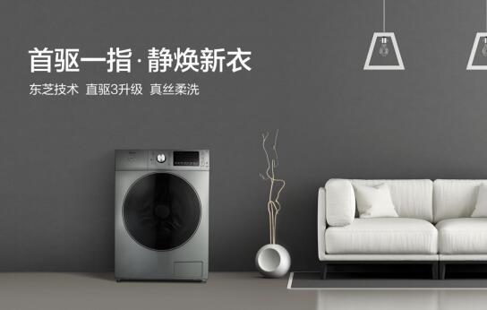 美的直驱洗衣机:给你看得见摸得着的品质体验