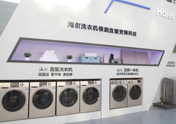 把痛点做成沸点:海尔直驱洗衣机走进1000万家庭