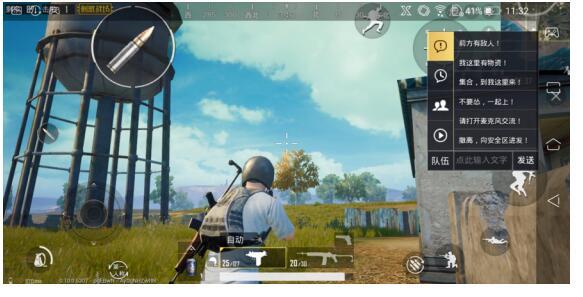信仰灯效+机甲外观 ROG游戏手机尽显电竞锋芒