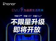 无线投屏、AR翻译职场技能get,双11荣耀10GT最高优惠650元