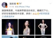 """匠心所至,飞利浦电视代言人张钧甯斩获""""华鼎奖""""最佳女配角"""
