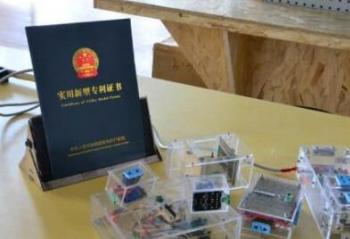 青海学生研发智能插座 获国家专利