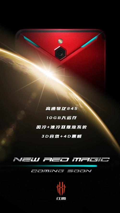 电竞手机新成员 红魔Mars下周亮相