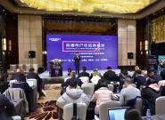 """构建用户体验新框架,共谋行业未来发展新思路 ――""""2018中国家用电器用户体验高峰论"""