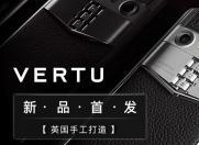 VERTU ASTER P 哥特系列商务手机 火热预定中