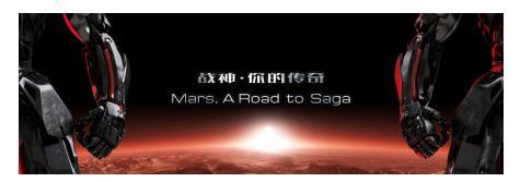 战神,你的传奇!红魔Mars×TGA实现你的电竞梦