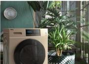 寒冷冬天 TCL12公斤全自动滚筒洗衣机一次搞定全家衣物
