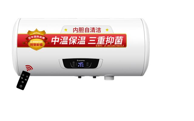 寒冷冬季 有80升电热水器相拌