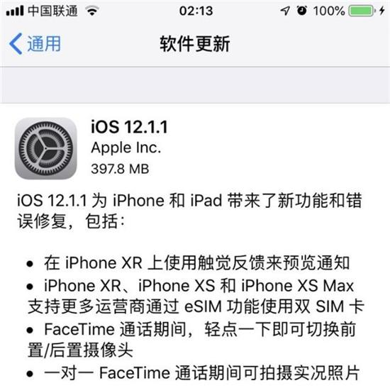 今日凌晨苹果发布iOS12.1.1正式版,带来eSIM双卡功能!
