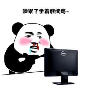 侃哥:HomePod登陆苹果中国官网;荣耀新机加入打孔屏阵营