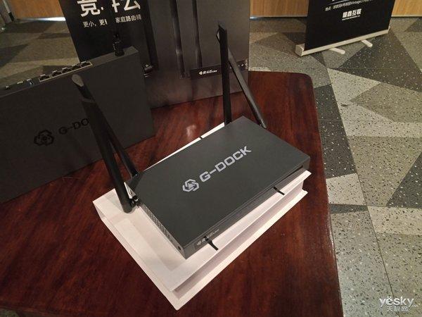 壕鑫互联继续扩张电竞版图 竞斗云lite家用加速路由器发布仅399元