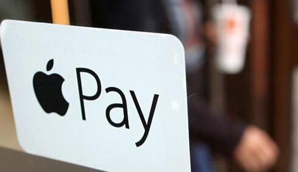 科技来电:为什么Apple Pay在中国火不起来