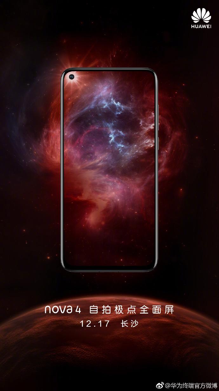 侃哥:荣耀、三星打孔屏手机相继亮相 下一个会是谁?