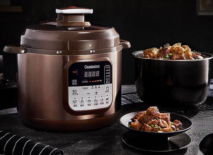 多吃胡萝卜有益健康  用电压力锅做出美味的胡萝卜焖饭