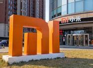 小米调整组织架构 守住中国大本营阵地发力IoT业务